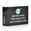 Аккумулятор LP-E12 для Canon EOS-M